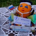 """2-ое место """"Крым наш"""" - Иоанна"""